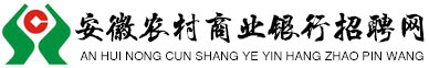 江苏省农村信用社招聘网